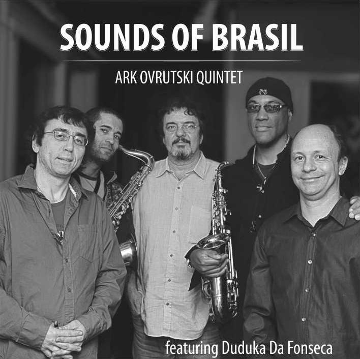 top sounds of brasil